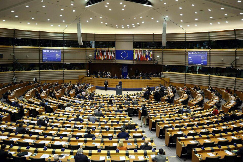 Parlament Europejski, zdjęcie ilustracyjne
