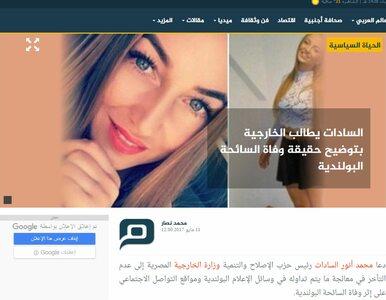Jak arabskie media opisują śmierć Magdaleny Żuk? Obawa o turystykę i...